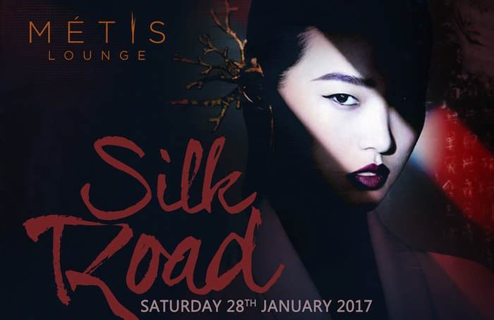 Metis Restaurant and Lounge