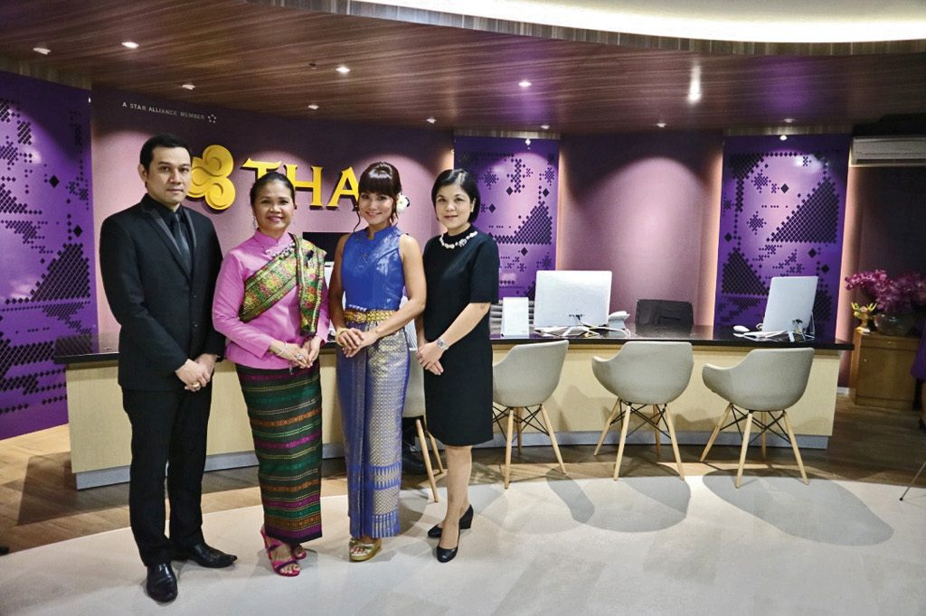 WO - Thai Airways