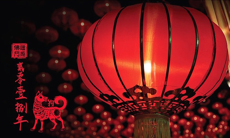 Intercontinental Bali Resort Chinese New Year jimbaran