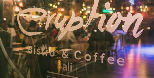 Eruption Bisto & Coffee Sunset Road Seminyak Bali