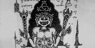 Culture - Illustration provided by Ketut Budiana BW(thumb)