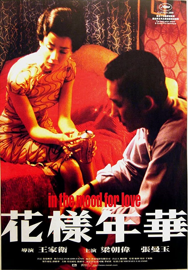Love and Romance - In the Mood for Love