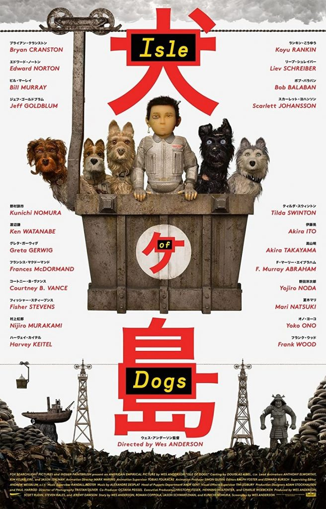 Wes Anderson - Isle of Dogs 2