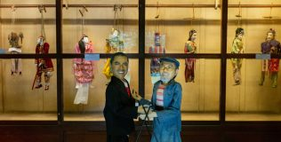Setia-Darma-House-of-Masks-and-Puppets-8